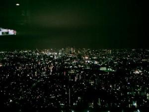 Tokyo la nuit vu du 60ème étage du Sunshine Building à Ikebukuro