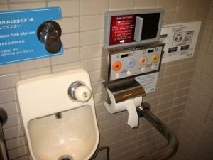 Techno toilettes à Narita