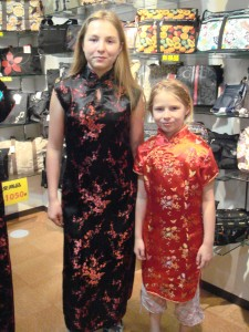 Les robes chinoises