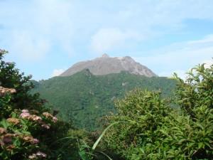Vue sur le volcan à Unzen (Japon)