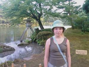 Le parc Kenrokuen à Kanazawa, Japon