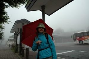 Madolia sous la pluie à Nikko au Japon