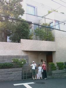 Notre ancienne maison à Hakusan