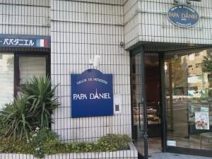 Pâtisserie Papa Daniel, Hakusan