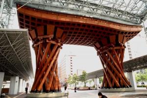 Le portail de la gare de Kanazawa au Japon
