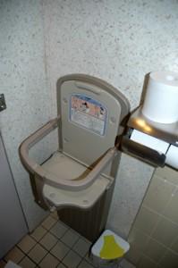 Mini siège intégré aux cabines de toilettes pour pouvoir poser son bébé en toute sécurité et avoir les mains libres.