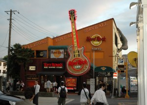 "Roppongi : Hard Rock Café et Tony Roma\'s - ""It\'s a place for ribs\"""