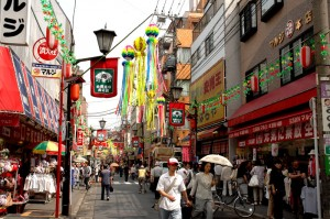 Sugamo, Tokyo - rue commerçante traditionnelle