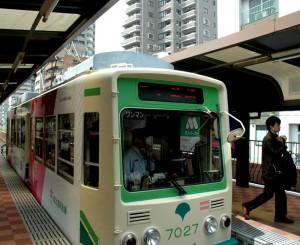 Le tramway Arakawa Toden