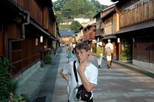Dans le vieux quartier des plaisirs de Kanazawa